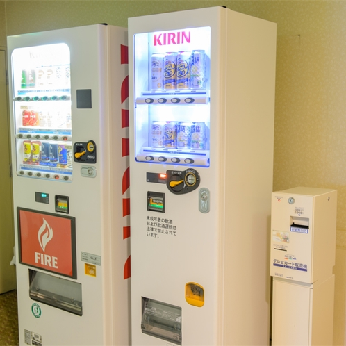 客室階自動販売機
