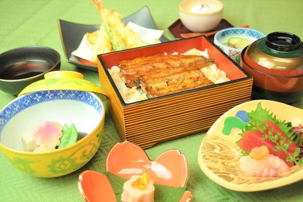 うな重膳夕食プラン(1泊2食付)