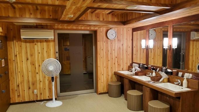 【地元の方歓迎】広島県民限定お得に宿泊プラン♪≪朝食付き≫