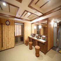 ◆男性浴場脱衣室