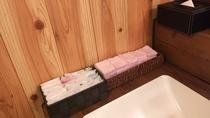 ◆【女性】脱衣所アメニティ(コットン・ヘアゴム)