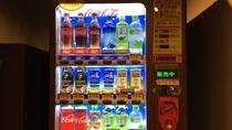 ◆【サービス】6階自動販売機コーナー