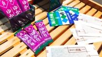 ◆のり・ふりかけ 「ゆかり」は広島市の三島食品の製品です。