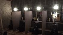 ◆【男性】洗い場(カラン6個設置 )【営業時間】15:00~翌10:00