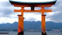 ◆厳島神社の大鳥居
