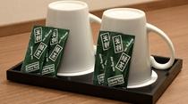 ◆【客室】マグカップお茶(無料)
