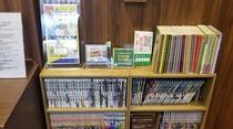 ◆【サービス】ドーミー文庫(8階)話題のマンガなど多彩なラインナップでご用意しております