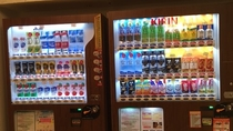 ◆【サービス】1階自動販売機コーナー
