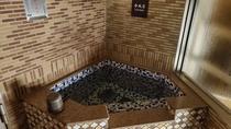 ◆【男性】水風呂(水温 :夏18℃~24℃/冬10℃~13℃)※男子浴場のみ