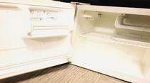 ◆【客室】冷蔵庫