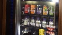 ◆【サービス】8階自動販売機コーナー(牛乳・紙パックジュース)