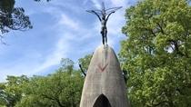 ◆広島平和公園内