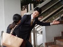 【エントランス】入口階段