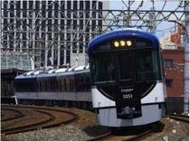 【プラン】京阪電車1日乗車券付き