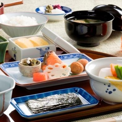 【当日限定】お部屋おまかせプラン☆数量限定クーポン利用でさらにお得に!<選べる朝食付>
