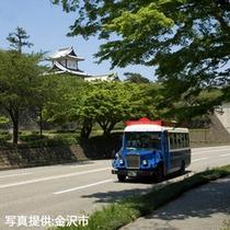 城下まち金沢周遊バスの乗車券は、フロントにてお取り扱いしております。お気軽にお尋ね下さい。