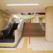 6.エスカレーターや階段で、上のフロアへお進みください。