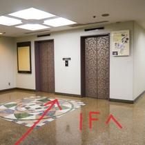 9.エスカレーターを利用出来ない場合は、こちらのエレベーターをご利用ください。1階がフロントです。