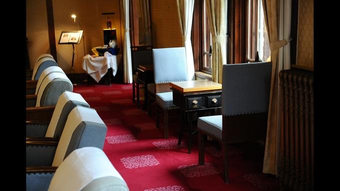 【夕朝食付】お箸でフレンチを味わう!悠久の奈良へ〜Dinner&Stay〜