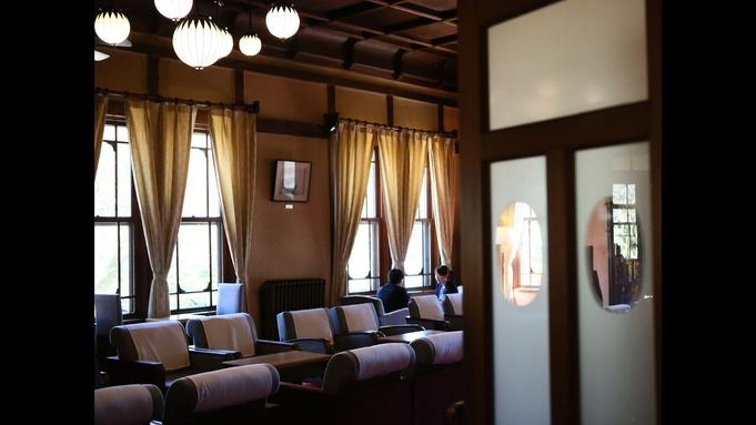 【秋冬旅セール】奈良ホテル自由旅プラン【室料のみ】