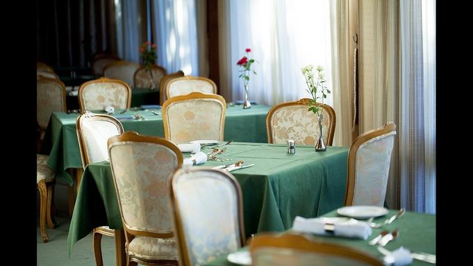 【夏旅セール】クラシックホテルで過ごすひととき【朝食付】