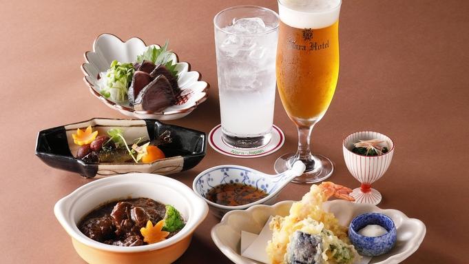 【飲み放題付】日本料理「花菊」でビアホール気分〜Dinner&stay〜