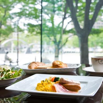 【秋冬旅セール】【朝食→ランチに変更可】レイトチェックアウトOKなゆったりプラン