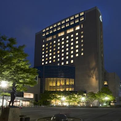 【食事券2200円付】ホテルレストラン満喫プラン