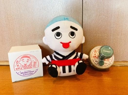 四日市へ行こに★こにゅうどうくん選べるグッズ付(素泊まり)