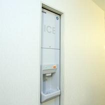 ◇製氷機◇