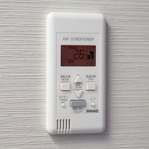 ◇客室は個別空調◇