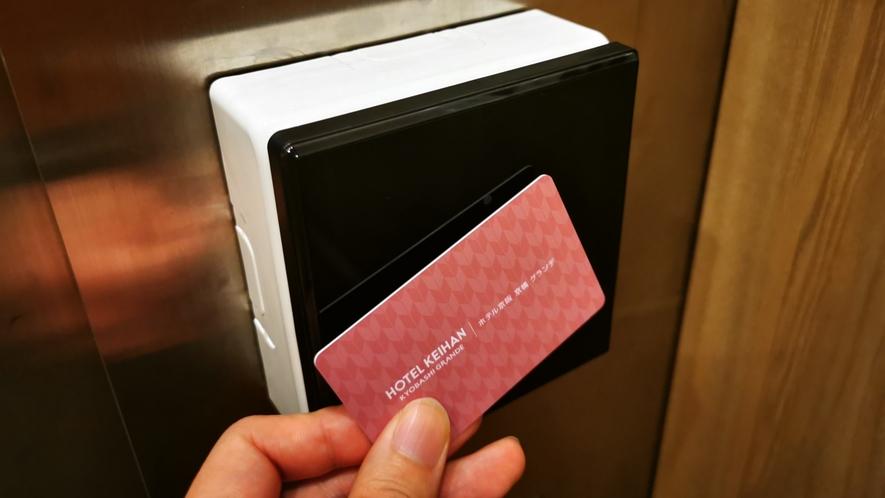 ☆お部屋のカードキー☆