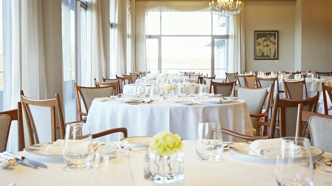<早期割引60日> 海の幸フランス料理「優雅なる晩餐」 夕朝食付プラン