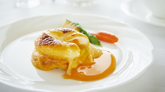 <早期割引90日> 海の幸フランス料理「優雅なる晩餐」 夕朝食付プラン