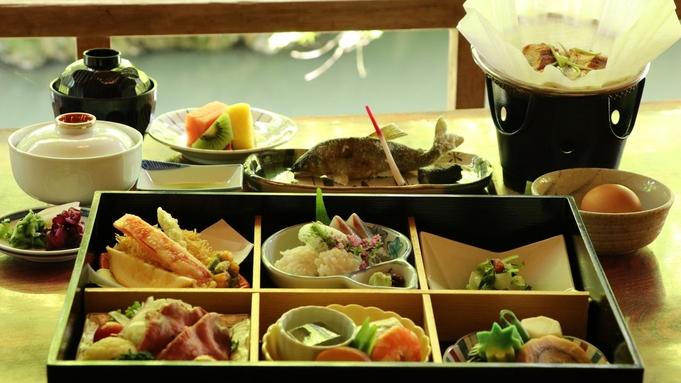 高雄「もみぢ家」夏の納涼川床会席+ホテル朝食付き宿泊プラン【2食付】