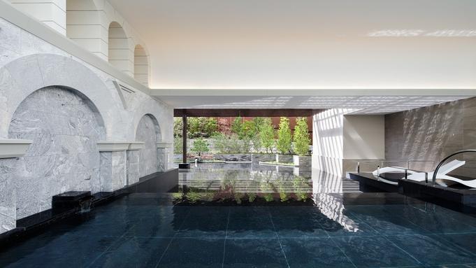 【楽天トラベルセール】〜SPA「華頂」で天然温泉やサウナを楽しむ〜 スイートステイ