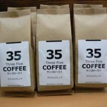 沖縄の白化したサンゴで焙煎された『35コーヒー』