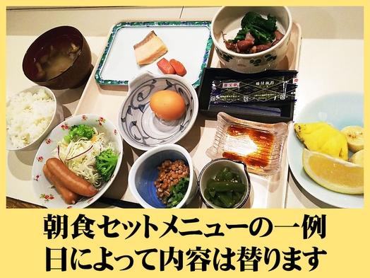 1泊2食付【夕食は海鮮か中華】夕食【2000円】食事券付プラン☆