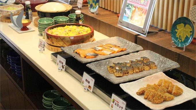 【ベストレート】朝食付プラン 人気の郷土料理朝食バイキング/全室シモンズ社製ベッド