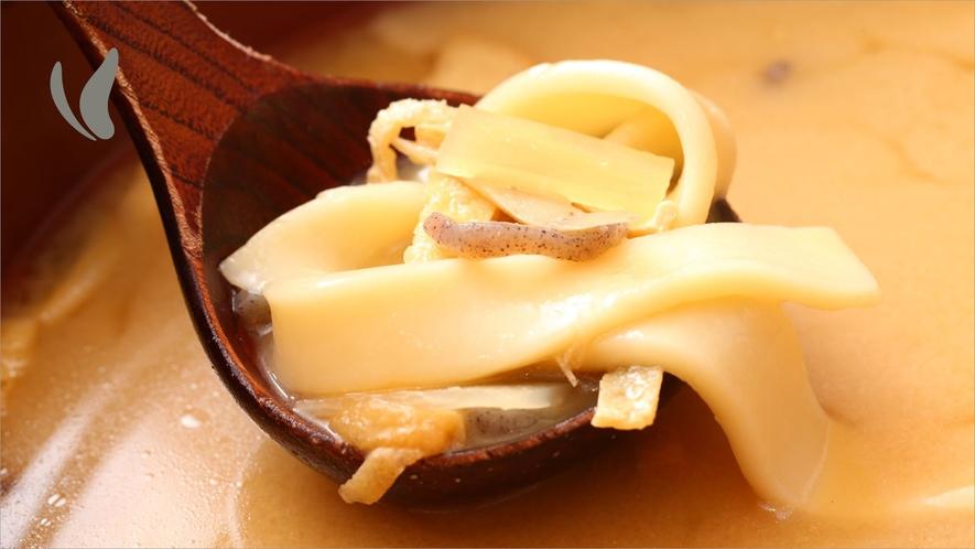 大分の郷土料理【団子汁】