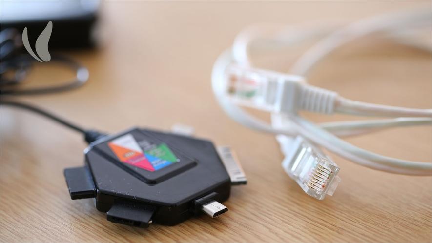 携帯マルチ充電器・LANケーブル(全客室)