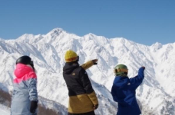 2021年初滑り!スキー場がOPENしていたら…リフト1日券プレゼント<朝食のみ>