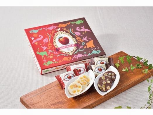 いちおし!北海道Kiosk×石屋製菓コラボ商品アップルショコラお土産引換券付/朝食付き