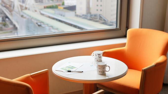 【平日限定】見つけてラッキー♪広々快適!ツインをお一人様利用を特価で!!朝食付き