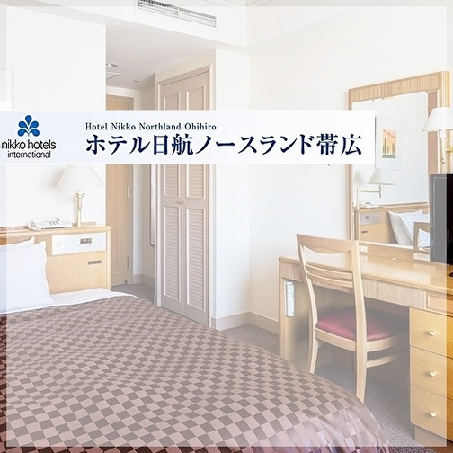 【楽天スーパーSALE】ビジネスに…観光に…自由に滞在/素泊りプラン/