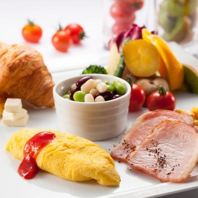 ラウンジでひといき ドリンク付きプラン【朝食付き】