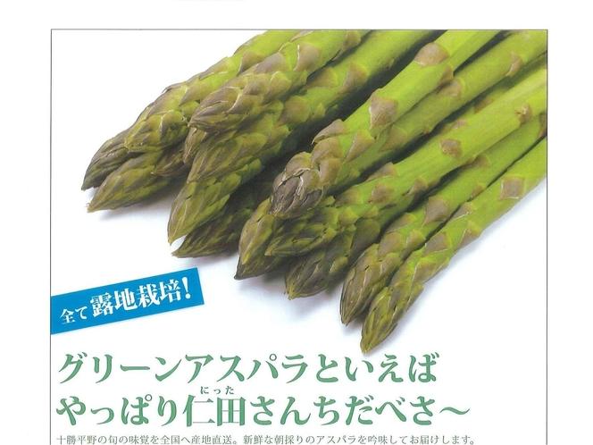 グリーンアスパラ登場!!