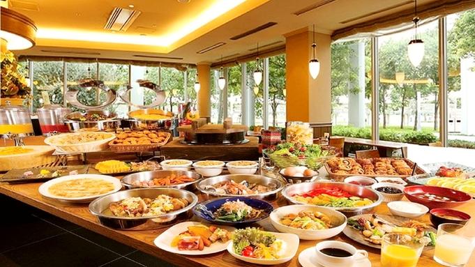 【カップルで行きたい♪】◇朝食付◇大切なパートナーと過ごす★夏旅応援!4大特典付き♪