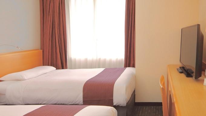 【部屋タイプお任せ/2名利用】◇素泊り◇ どのお部屋に泊まるかは当日のお楽しみ!