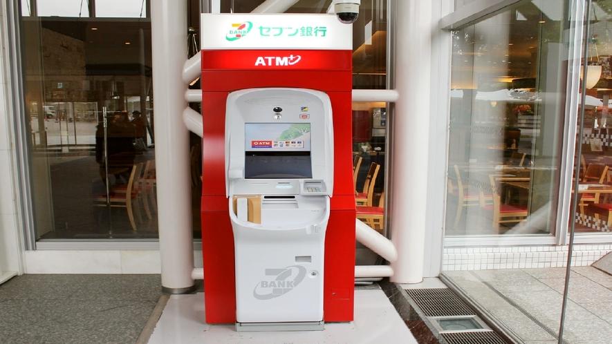 1F セブン銀行ATM 24時間ご利用可能